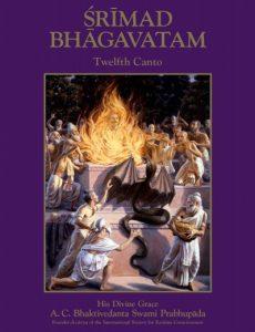 Шримад Бхагаватам – Песнь 12