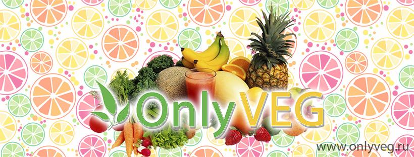 Вегетарианские рецепты и ведическая кулинария